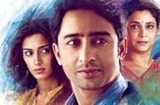 Relax fans, Kuch Rang Pyaar Ke Aise Bhi is not going off air