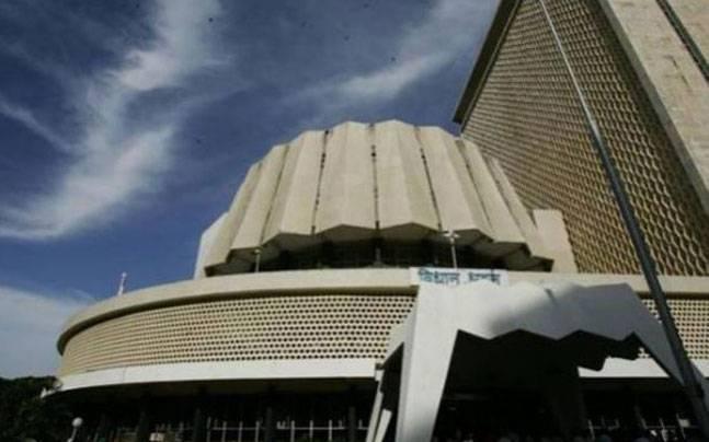 Maharashtra Assembly.