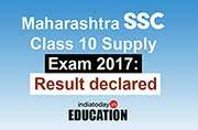 Maharashtra SSC Class 10 Supply Exam Result 2017 declared: Scores now available at mahresult.nic.in