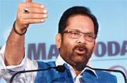 India runs on Constitution, not on shariat; triple talaq should be outlawed: Mukhtar Abbas Naqvi