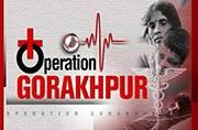 Operation Gorakhpur: Probe exposes shocking truth behind infant deaths in BRD hospital