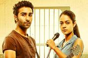 Qaidi Band review: Anya Singh is the rockstar in this otherwise offbeat film