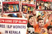 RSS to move NHRC over killings of its cadre and activists in Kerala