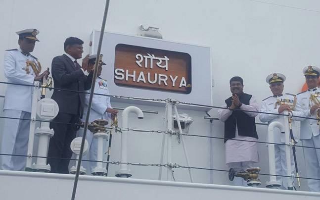 Indian Coast Guard ship Shaurya