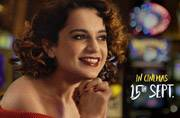 Simran trailer out: Queen Kangana Ranaut is addicted to gambling and stealing now