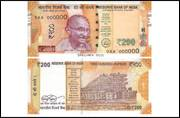 Rs 200 note coming today to fill in the currency void post demonetisation