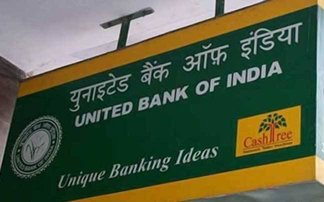 United Bank of India is hiring
