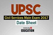UPSC Civil Services Mains 2017: Exam dates released at upsc.gov.in, check now