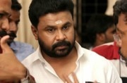 Malayalam actress abduction case: Dileep submits bail plea for the fourth time