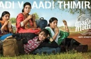 Magalir Mattum review: Jyothika's emotional drama is a joyride