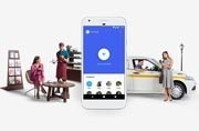 Google Tez: Top features, rewards, how to install and use this new payment app