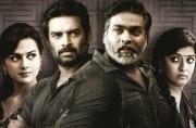 Madhavan-Vijay Sethupathi's Vikram Vedha to be screened at Tokyo International Film Festival