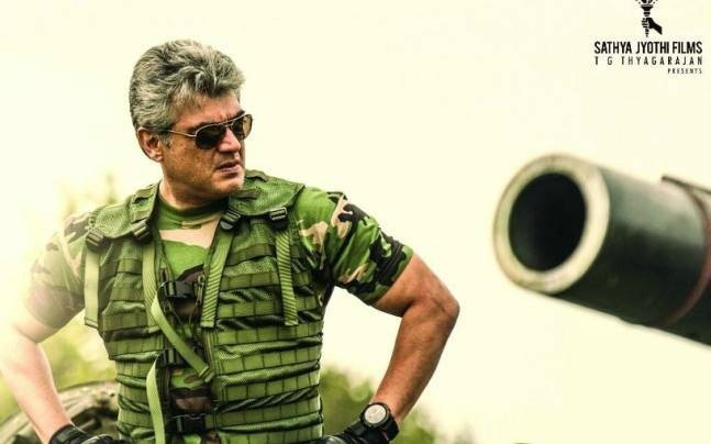 A still from Vivegam