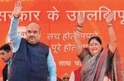 Rajasthan: With Assembly Elections due next year, BJP combo of Modi-Raje-Shah begins preparations