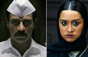 Before Daddy, did you know that Arun Gawli and Haseena Parkar had a connection?