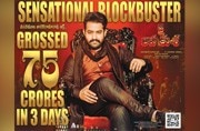 Jai Lava Kusa box office collection Day 3: Jr NTR's film grosses Rs 75 crore