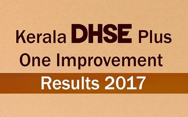 Kerala DHSE Plus One Improvement Results 2017: To be declared on September 27 at dhsekerala.gov.in