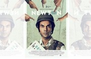 Rajkummar Rao's Newton is a remarkable invention