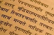 IIT Kanpur, other national institutes decide to take Sanskrit language to masses