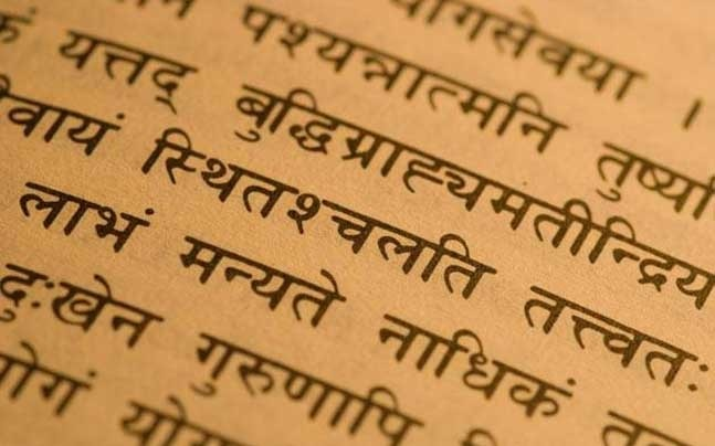 The language of sanskrit is put to paper