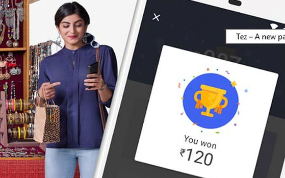 Google Tez will let users win Rs 1 lakh per week if they are lucky