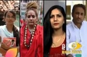 Bigg Boss 11: It's confirmed! These four padosis will be part of the show; see pics