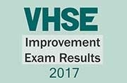 VHSE Improvement Exam Results 2017: Announced at keralaresults.nic.in