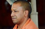 Yogi Adityanath-led UP govt makes written exam compulsory for primary teachers' appointment