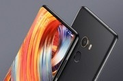 Mi Mix 2 launch set for October 10 in India, will Xiaomi launch the all-ceramic variant?