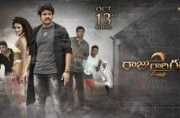 Raju Gari Gadhi 2: Nagarjuna-Samantha's film to release on October 13