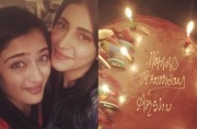 PIC: Akshara Haasan rings in birthday with sister Shruti