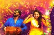 Meyaadha Maan movie review: Vaibhav