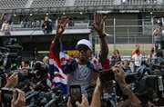 Lewis Hamilton wins fourth F1 championship at Mexican Grand Prix