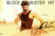 Mersal box-office numbers are fake, alleges distributor Abirami Ramanathan