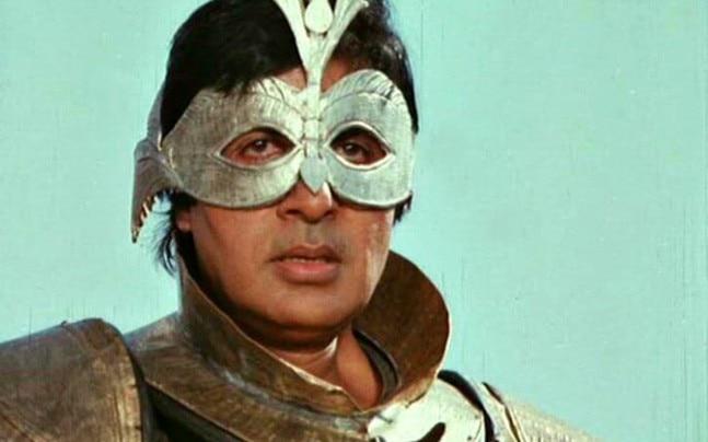 Amitabh Bachchan from Lal Baadshah