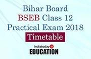 Bihar Board BSEB Class 12 Practical Exam 2018: Timetable released at biharboard.ac.in