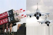 Does the Air Force have a plan to take out Pakistan's tactical nuclear weapons?