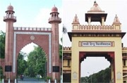 Drop Muslim from AMU, Hindu from BHU, recommends UGC panel