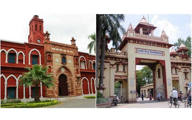 'Muslim' from AMU, 'Hindu' from BHU should be dropped