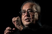 Where did UPA II lose steam in race to Parliament? Pranab Mukherjee answers