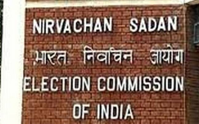 The Election Commission of India