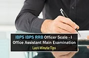 IBPS RRB Officer Scale I, Office Assistant: Section-wise tips to score full marks