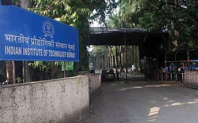 IIT Bombay wins Sweden-India Nobel Memorial Quiz 2017