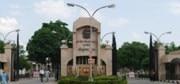 'Kul Geet' is Kurukshetra University's very own new national anthem