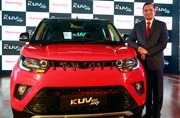The latest KUV1000NXT from Mahindra has been launched