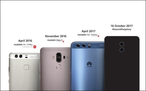 Huawei Mate 10 latest leak re-confirms specs ahead of