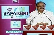 Vice President Venkaiah Naidu delivers the keynote address at Safaigiri Awards 2017.