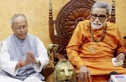 When Pranab Mukherjee riled Sonia Gandhi by meeting Bal Thackeray