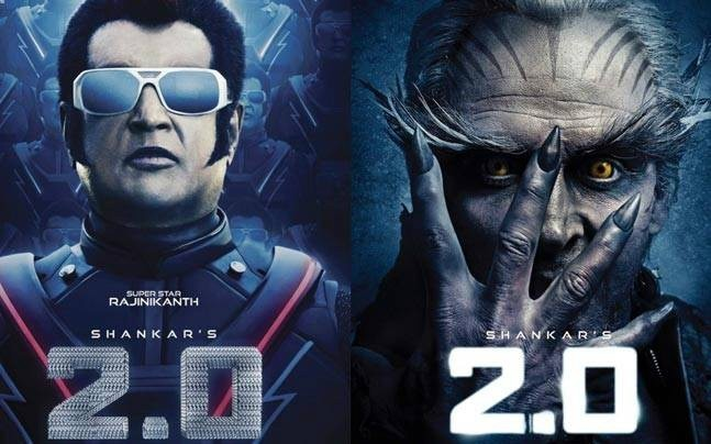The posters of 2.0