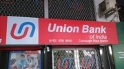 Join Union Bank of India (UBI) as a Credit Officer, earn upto Rs 45,950 per month